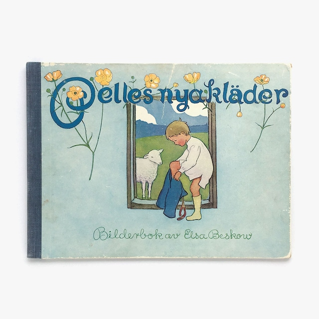 エルサ・ベスコフ「Pelles nya kläder(ペレのあたらしいふく)」《1967-01》