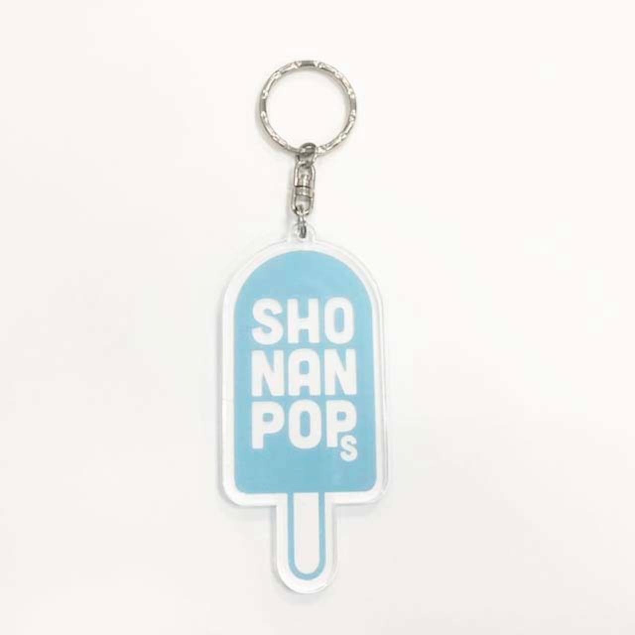 【SHONAN POPs】キーホルダー(M)