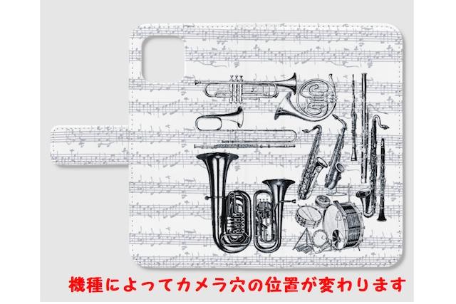 【HUAWEI用】楽器柄の手帳型スマホケース