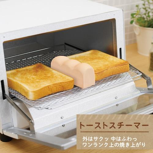 トーストスチーマー ホワイト K713 K712