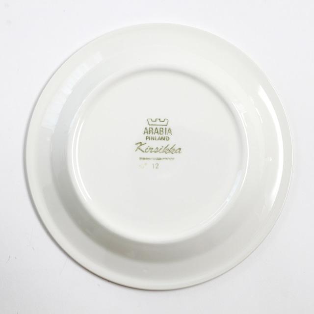 ARABIA アラビア Kirsikka キルシッカ コーヒーカップ&ソーサー、プレート三点セット - 7 北欧ヴィンテージ