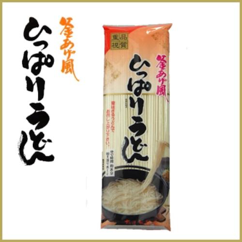 サバ缶と相性抜群の ひっぱりうどん (20袋入(大))