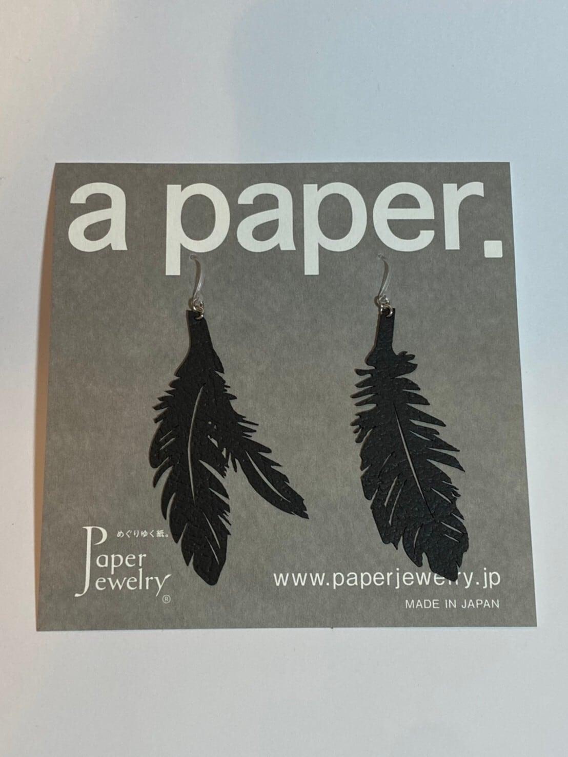 【Paper Jewely】コクチョウ/ピアス
