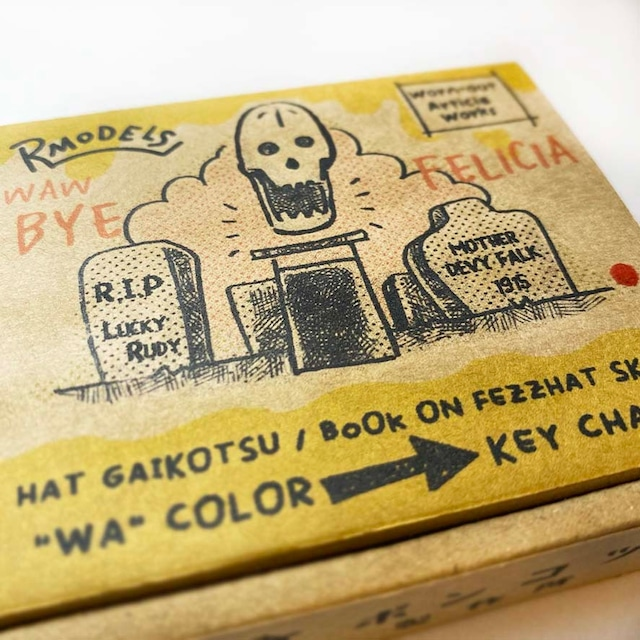 Book on Fezzhat skull k/c