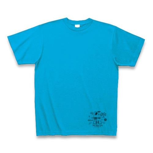 Solur Study Camp T-Shirt - Solur Blue -