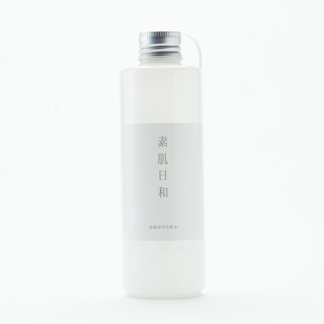 保湿化粧水(200ml)