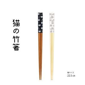 猫の竹箸 日本製