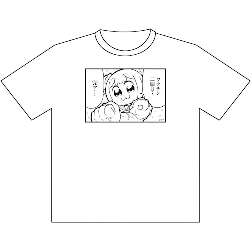 【4589839368308予】ポプテピピック 白Tシャツ(ワクチン二回目完了)XL
