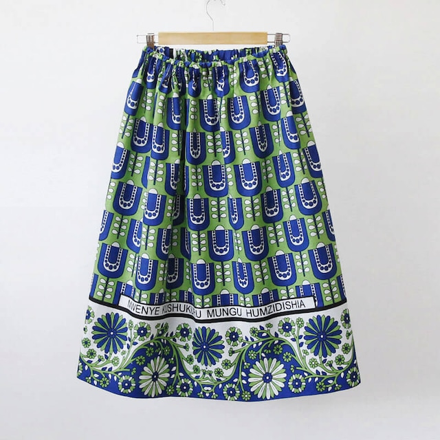 カンガのギャザースカート|アフリカ布スカート / カンガスカート / アフリカンプリント