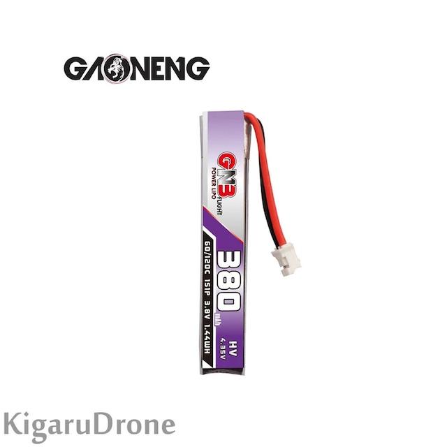 【1S HV 380mA】タイプB GNB 380mAh 1S 60C HVリポバッテリー ケーブル付 JST-PH 2.0コネクター