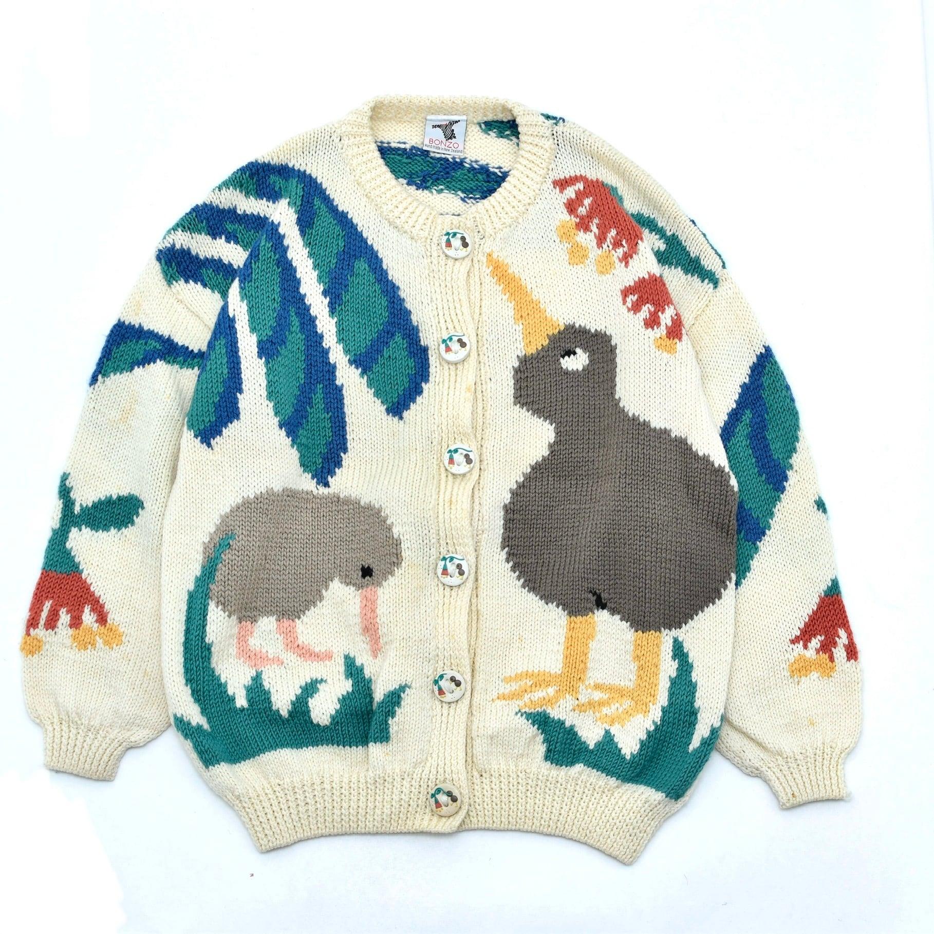 Made in NZ BONZO full pattern cardigan