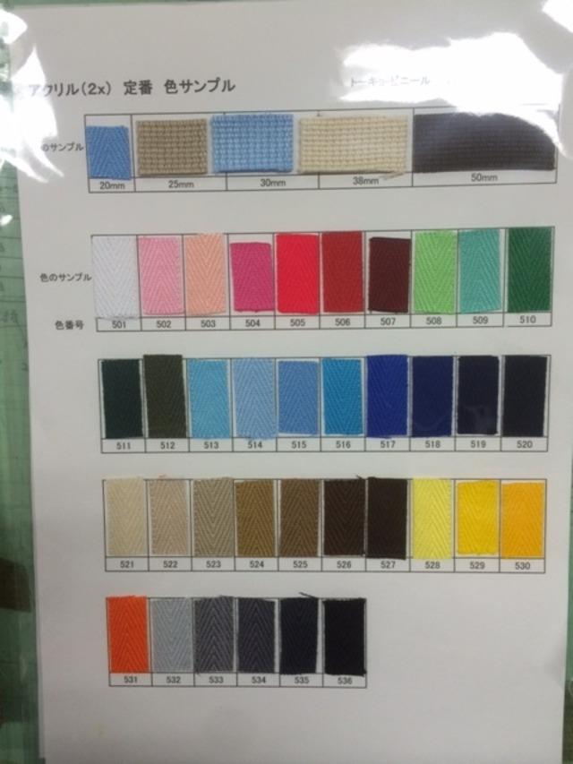 アクリルテープ 25mm幅 2㎜厚 定番カラー 10mカット