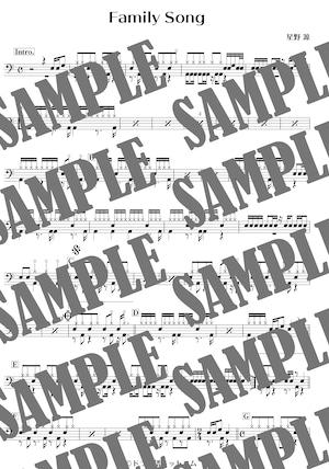 Family Song/星野源(ドラム譜)