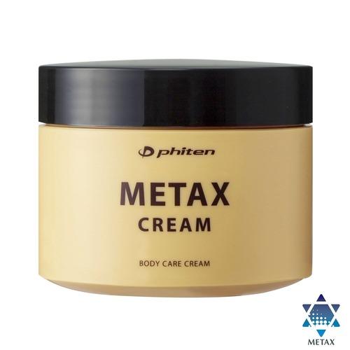 メタックスクリーム 250g