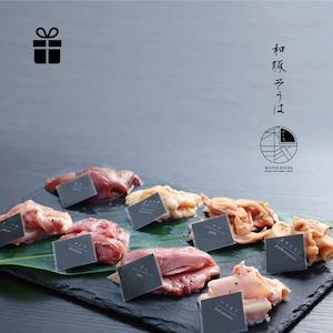 和豚そうは 8種 焼き肉セット