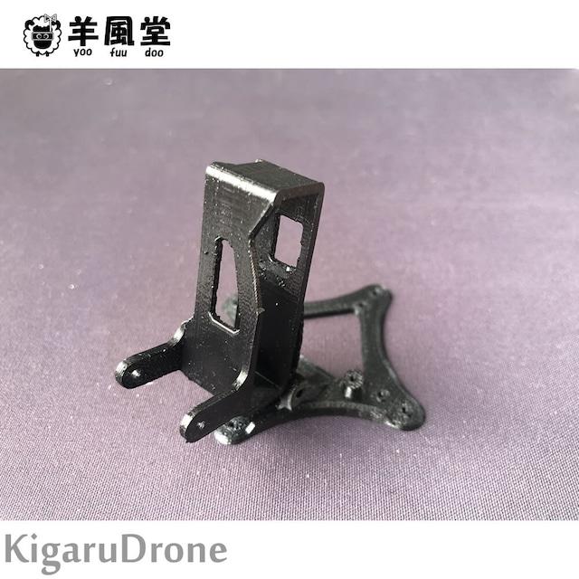 【羊風堂 yoo foo doo】 Case V2 for GoPro Lite Camera(剥きプロ)用 カメラマウント KigaruSP V2用