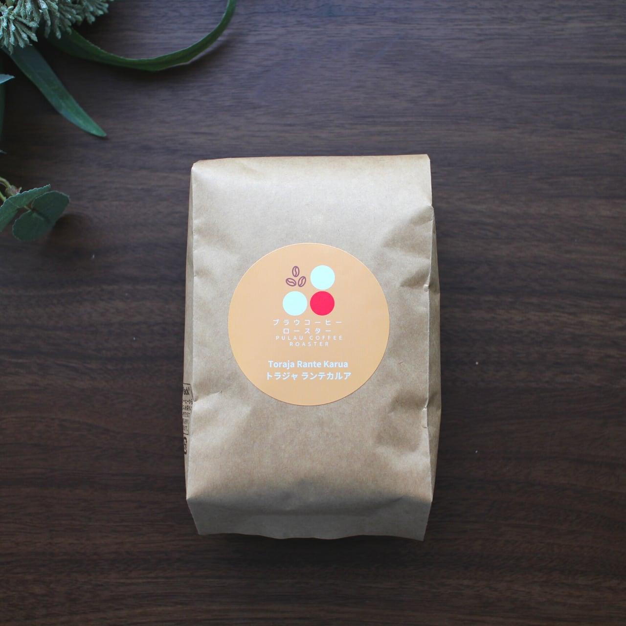 【ギフトセットA 】 コーヒー豆200g×2種類