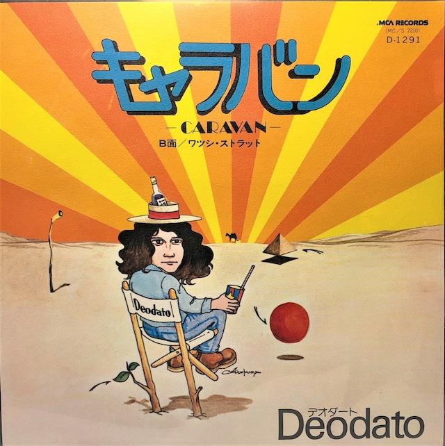 [中古7inch]  Deodato – Caravan