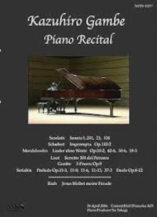 NYSV1887 Kazuhiro Gambe   Piano Recital(ピアノ/DVD)
