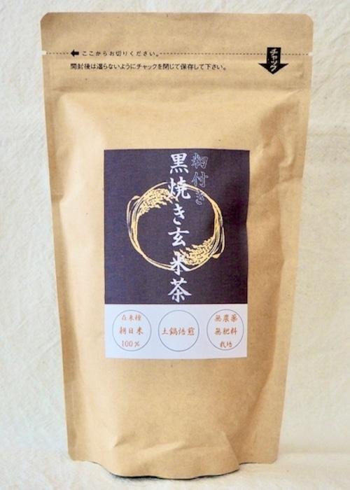 <定期便/2ヶ月サイクル> 籾付き黒焼き玄米茶 240g