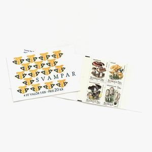 切手帳(未使用)「食用キノコ - 4枚構成(1996)」