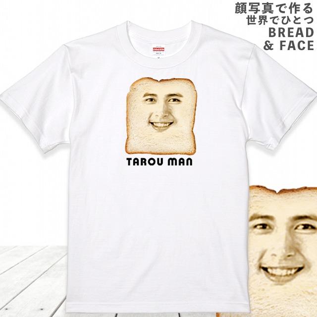 食パン 顔Tシャツ ホワイト 顔写真で作れます