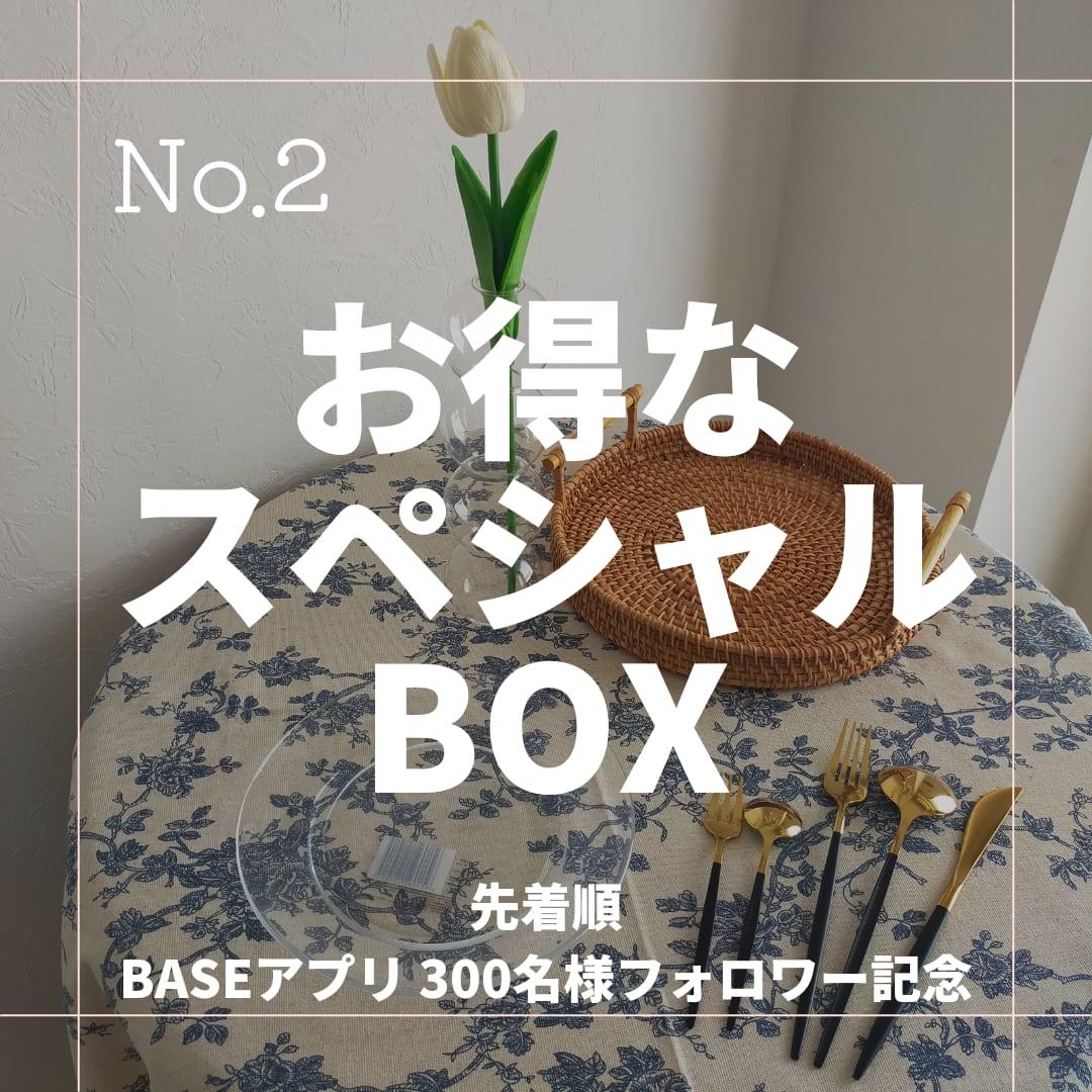 """【御礼フォロワー300人】Special Box """"おうちCafe"""""""