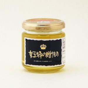 女王蜂の贈りもの アカシア蜂蜜 200g 北海道産【非加熱・純粋蜂蜜】【Acacia Honey/Hokkaido】