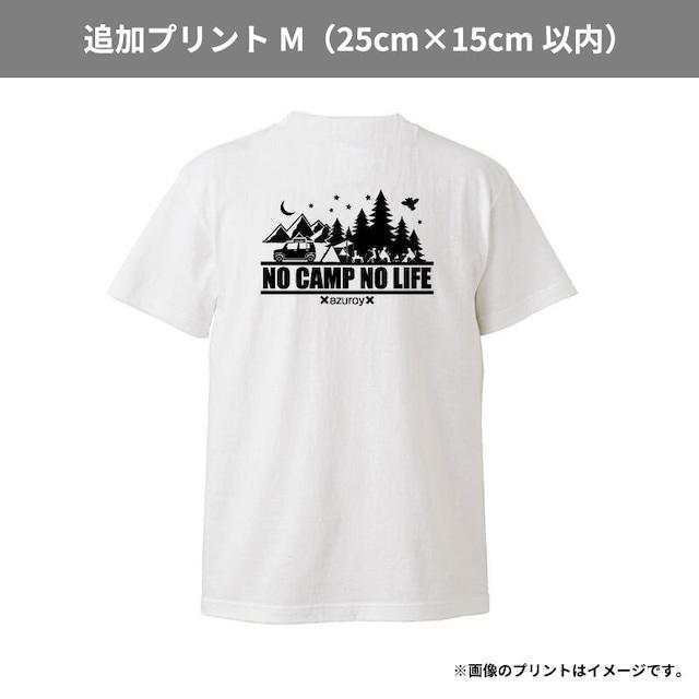 追加プリントMサイズ (Tシャツ、パーカー等共通)
