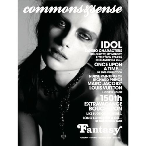 commons&sense ISSUE34