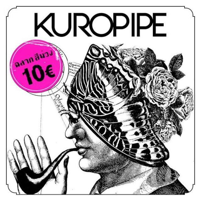 黒パイプ(KUROPIPE) - 10€(CD)