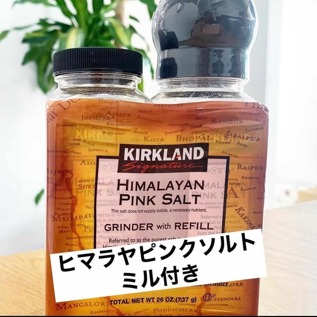 ヒマラヤピンクソルトミル付き