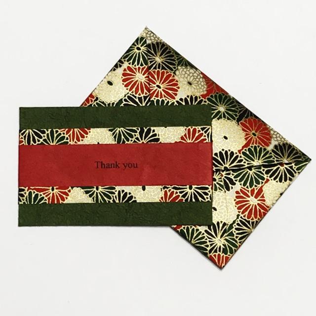 和紙のサンキューカード(Thankyou007)