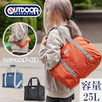 OD-13089 コンパクトボストン 25L OUTDOOR PRODUTS アウトドアプロダクツ