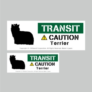 TRANSIT DOG Sticker [Terrier]番犬ステッカー/テリア
