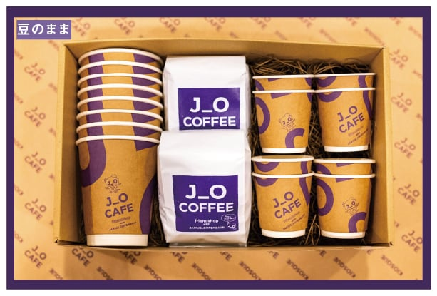 OUCHI de J_O CAFE (L) J_O CAFEオリジナルブレンドコーヒー【豆のまま】