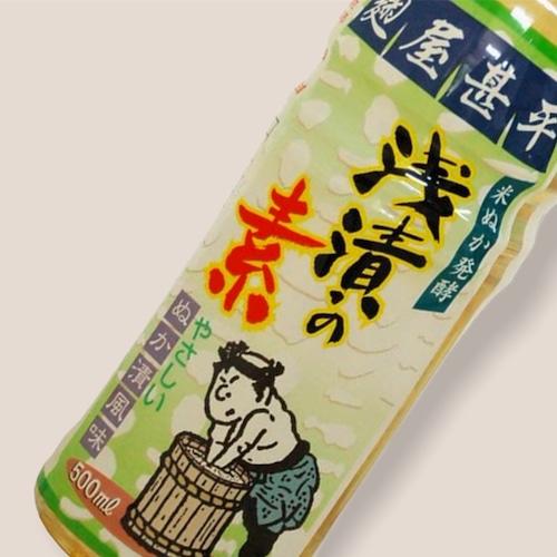 安心やさしい浅漬けで健康生活♪  化学調味料等不使用!浅漬けの素 麹屋甚平