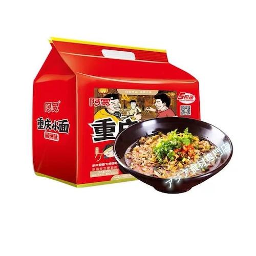 【常温便】阿宽重庆小面麻辣味(5连包)(四川風マーラーインスタント麺 )