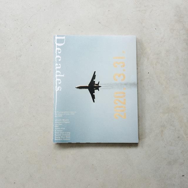 Decades(No.1 2000_20 Issue)_cover2