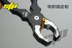 ◆ドローンモーター固定用ペンチ モーター灌を傷つけないための必需品です。