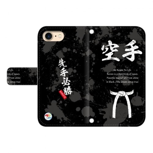 楽天モバイル・Y!mobile・UQmobile用:全日本空手道連盟認定 手帳型スマホケース N_先手必勝