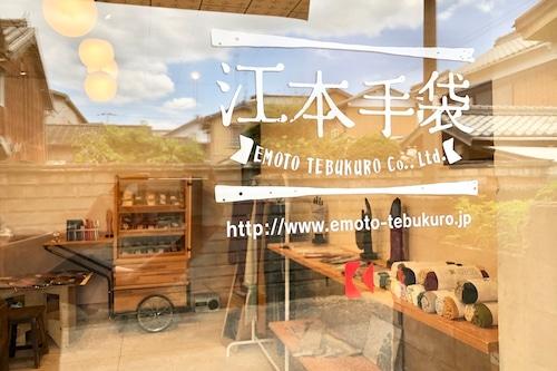 【ファクトリーショップ】hac shop(佩・ハク)手袋・マフラー・ストール・ファッション雑貨の商品画像3