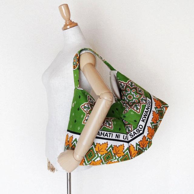 カンガのカボチャバッグ|アフリカ布バッグ / 大きめ / カンガバッグ