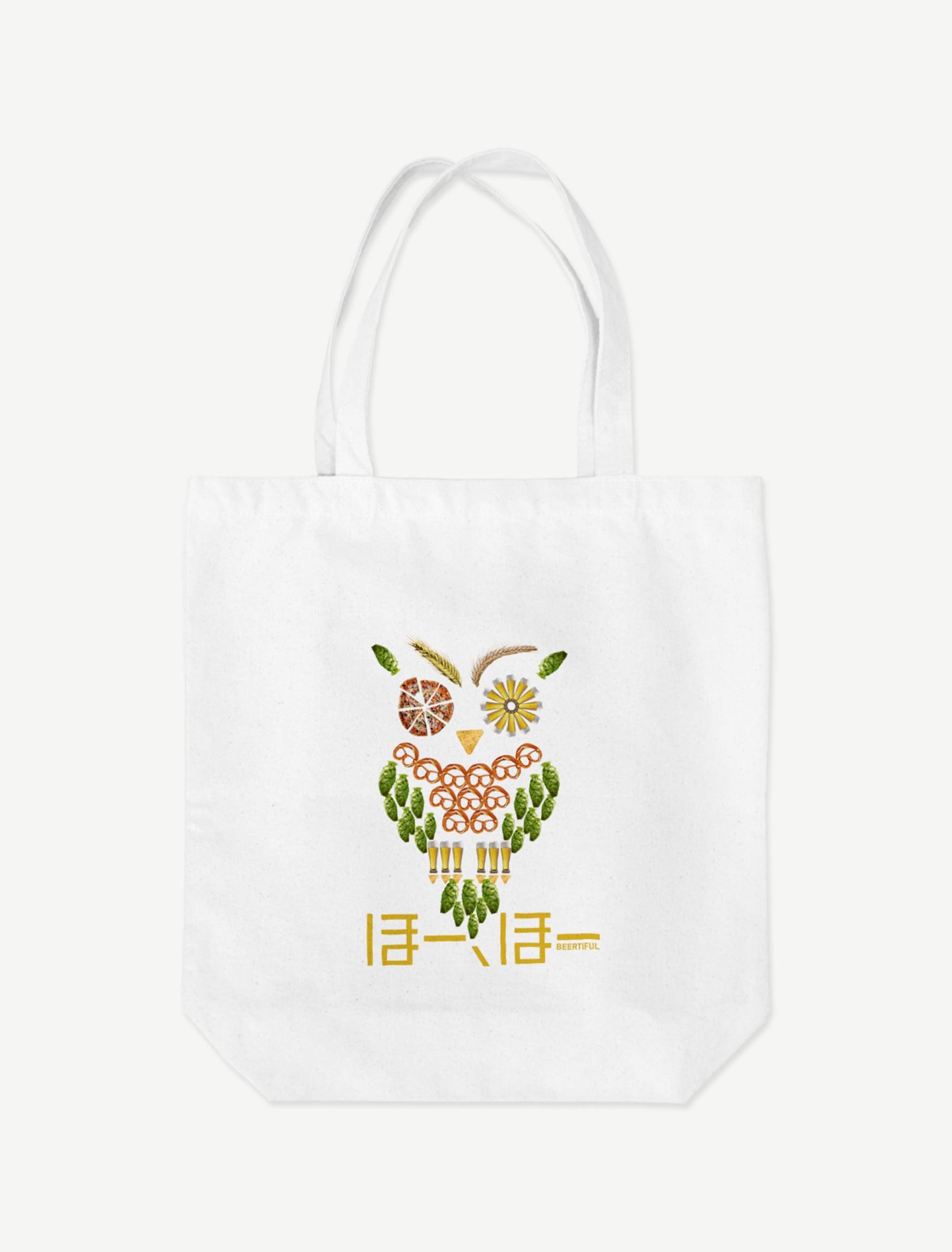 【フクロウ】トートバッグ(ホワイト)