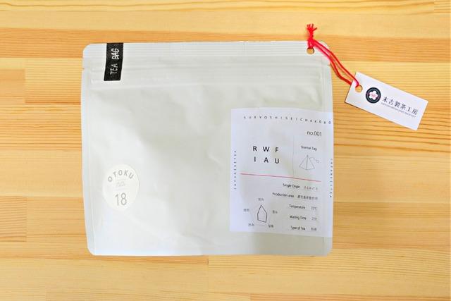 【ティーバッグ】 ふわり<18包入り> -シングルオリジン/煎茶- ⦅お得な大入袋⦆