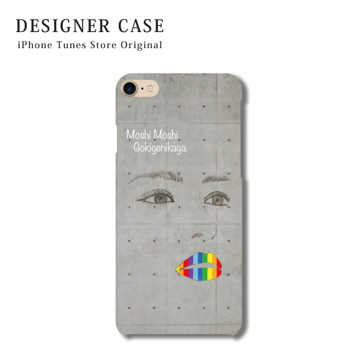 iPhone7 hardcase_ctst-1180-pc-cl-on-IPX7