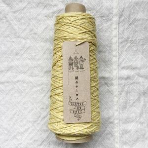 絹のサーカス / CX46 LIME-MOKU