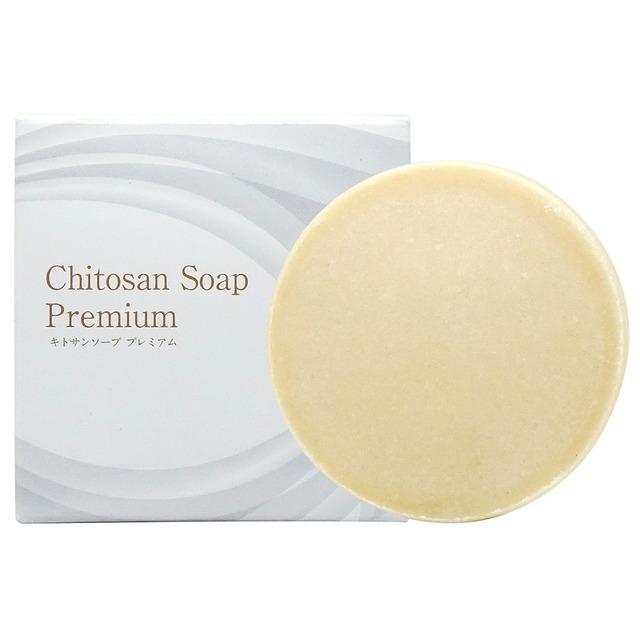 キトサンソープ プレミアム70g【ヒアルロン酸&コラーゲン入り】自然にもお肌にも優しい無添加石けん<泡だてネット付>