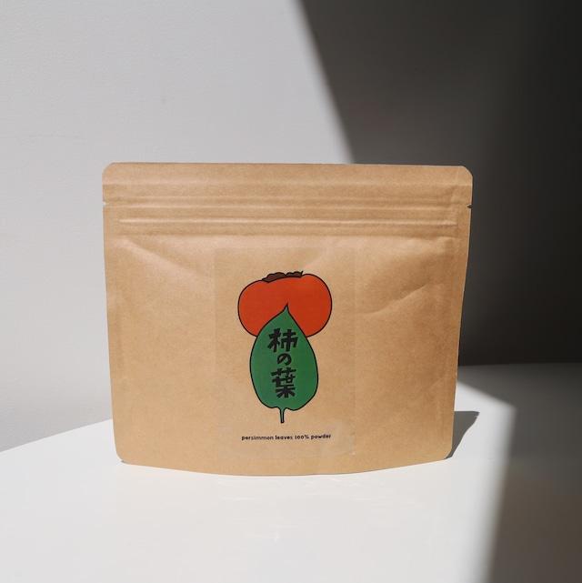 柿の葉茶 無添加100%パウダー    Kaki-no-ha tea powder(100g)