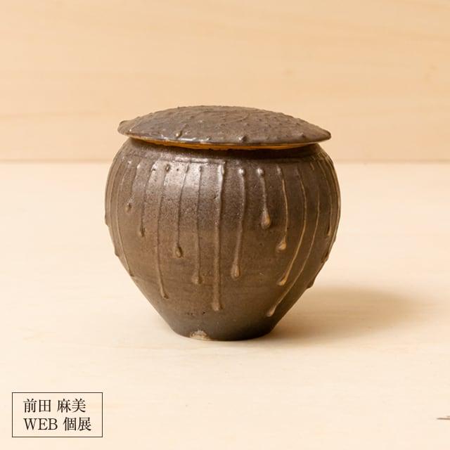 [前田 麻美]ブロンズ釉 蓋物